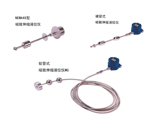 自动计量系统(图)、液位传感器品牌、液位传感器