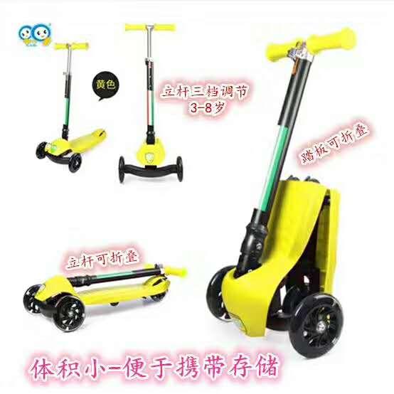 四轮滑板车价格,滑板车,广东滑板车零售