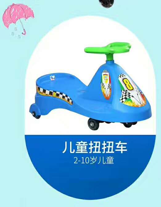 儿童车、儿童车模、儿童车