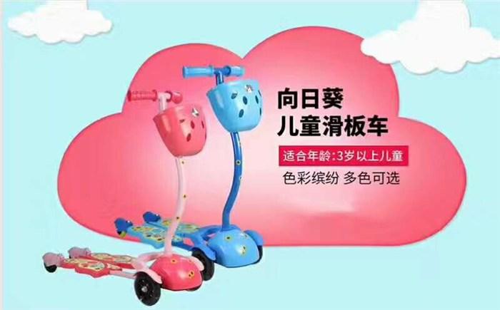 儿童车(图)|童车|童车