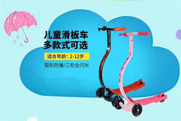 滑板车,广东滑板车零售,滑板车电动车