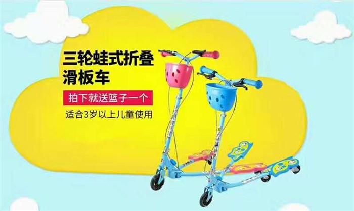 儿童三轮滑板车(图)、三轮滑板车