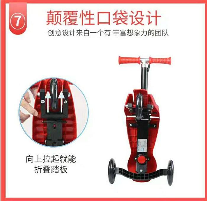 滑板车|电动滑板车|滑板车品牌