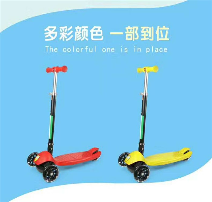 三轮电动童车,童车,三轮童车