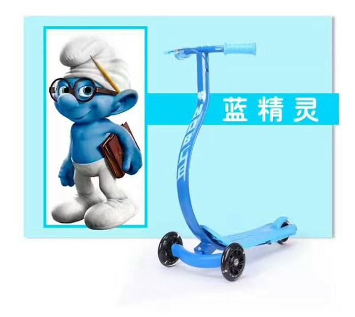 滑板车_贵族童车_弧形滑板车