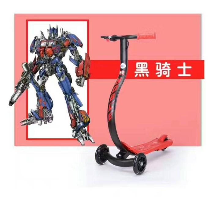 广东滑板车零售(图)|滑板车