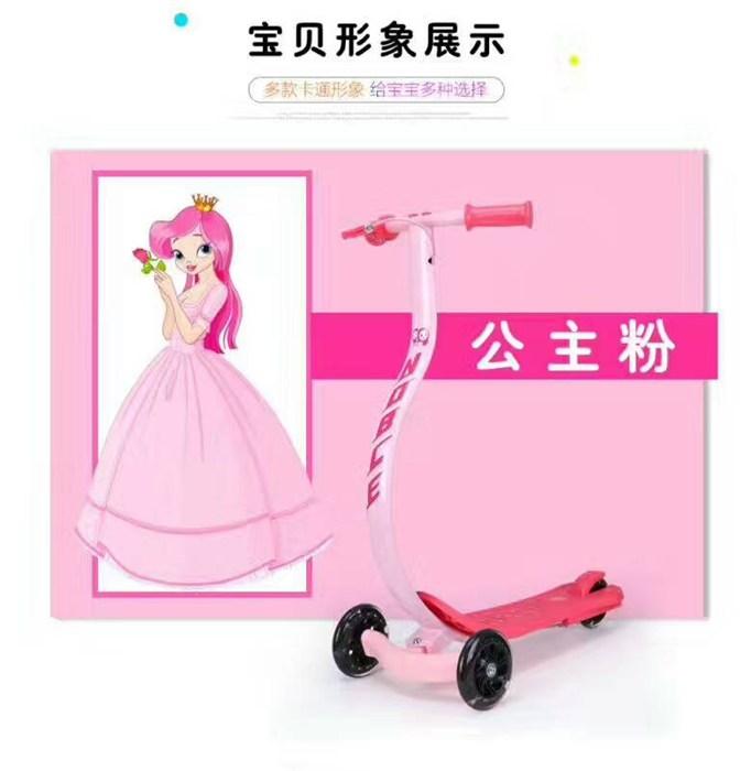 儿童三轮滑板车、滑板车价格、滑板车