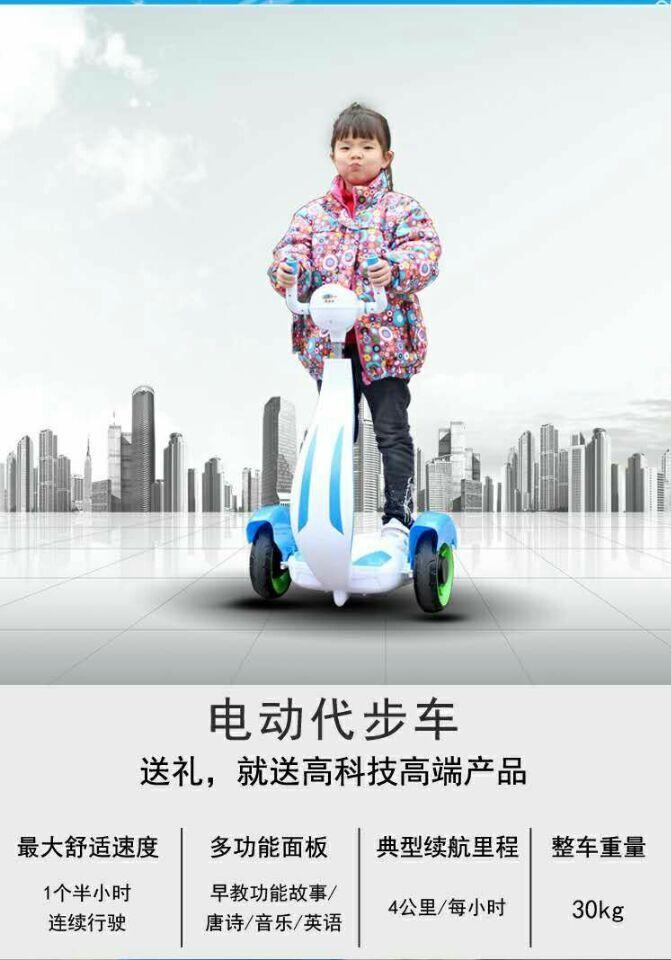儿童电动车配件批发、儿童电动车、贵族童车(查看)