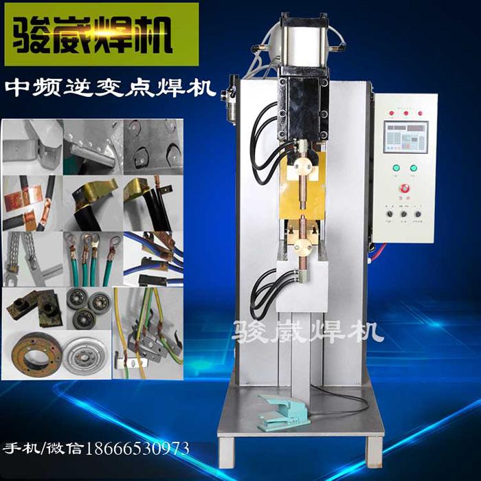 中频焊机价格|骏崴焊机(在线咨询)|重庆中频焊机