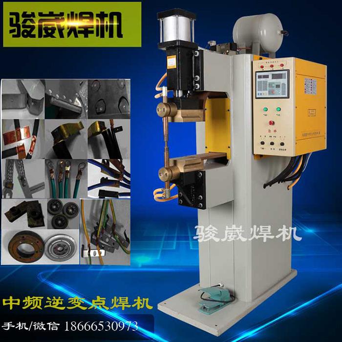 中频点焊机|骏崴焊机|  中频点焊机
