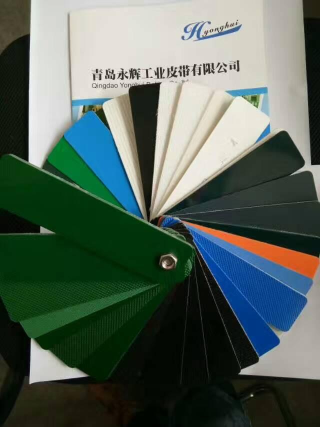 工业皮带_永辉工业皮带_苏州工业皮带