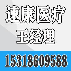 天津护皮膜价格图片