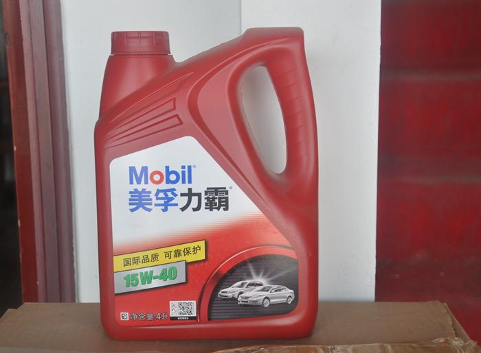工业润滑油的作用,宝申润滑油工业润滑油,工业润滑油