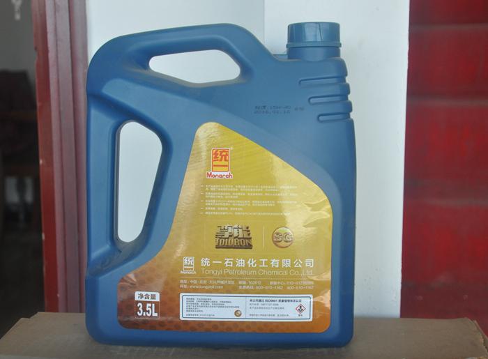 工业润滑油,宝申润滑油工业润滑油,工业润滑油选择