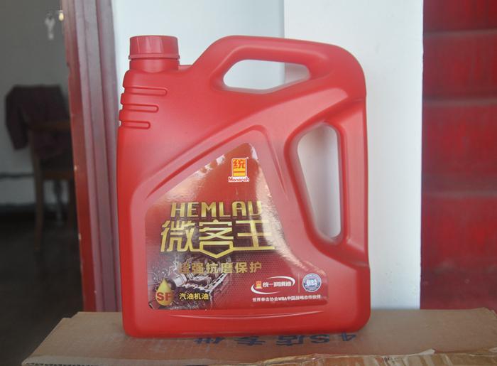 工业润滑油的作用|宝申润滑油工业润滑油|工业润滑油