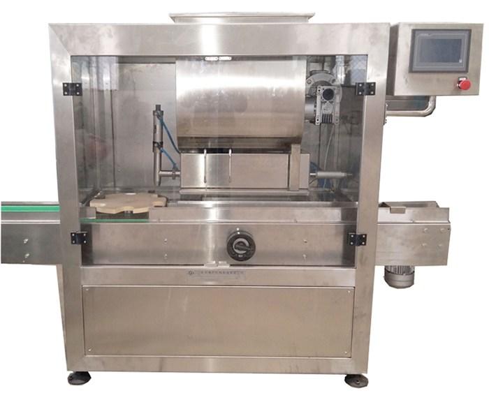 多功能包装机,搏萨机械(在线咨询),包装机