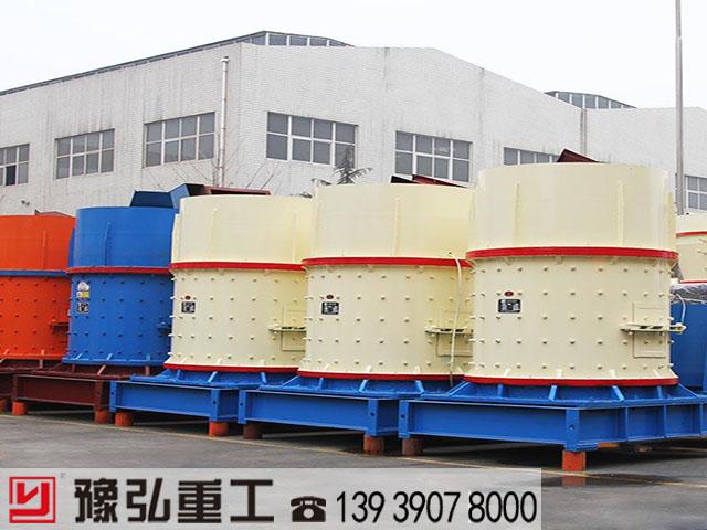 河南郑州(多图)、刚玉生产工艺、刚玉