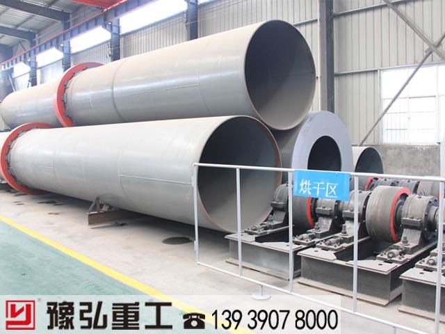 卧式干燥机多少钱,河南郑州,卧式干燥机