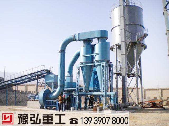 水镁石_生产工艺生产线_水镁石研磨设备