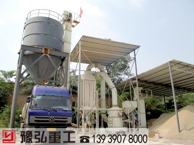 方解石粉磨机,方解石,生产工艺生产线(图)