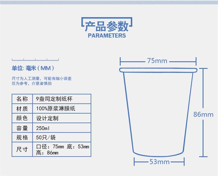 纸杯厂家_【逗八兔印刷网】(在线咨询)_漯河纸杯