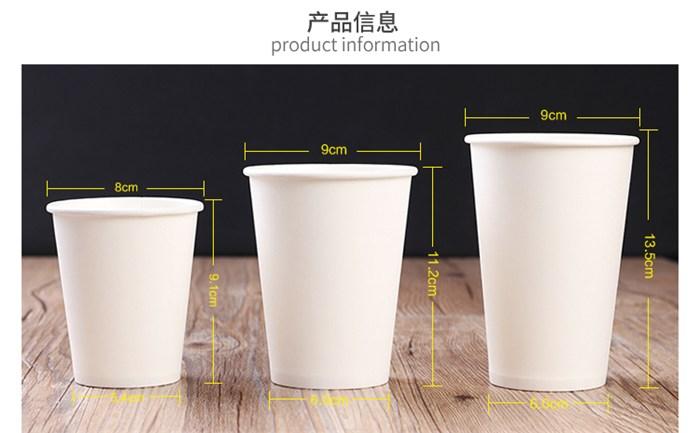 纸杯机,【逗八兔印刷网】,鹤壁纸杯