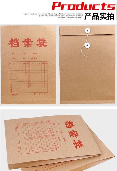 档案袋哪家制作便宜,濮阳档案袋,【逗八兔印刷网】