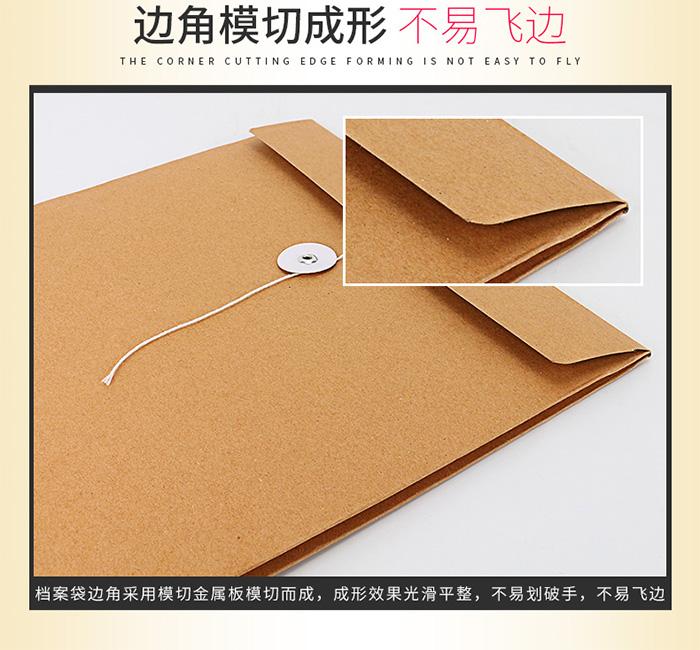 A4档案袋、【逗八兔印刷网】、漯河档案袋