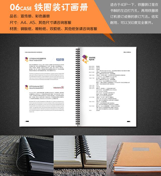 宣传画册,晋中画册,【河南印刷商城】(查看)