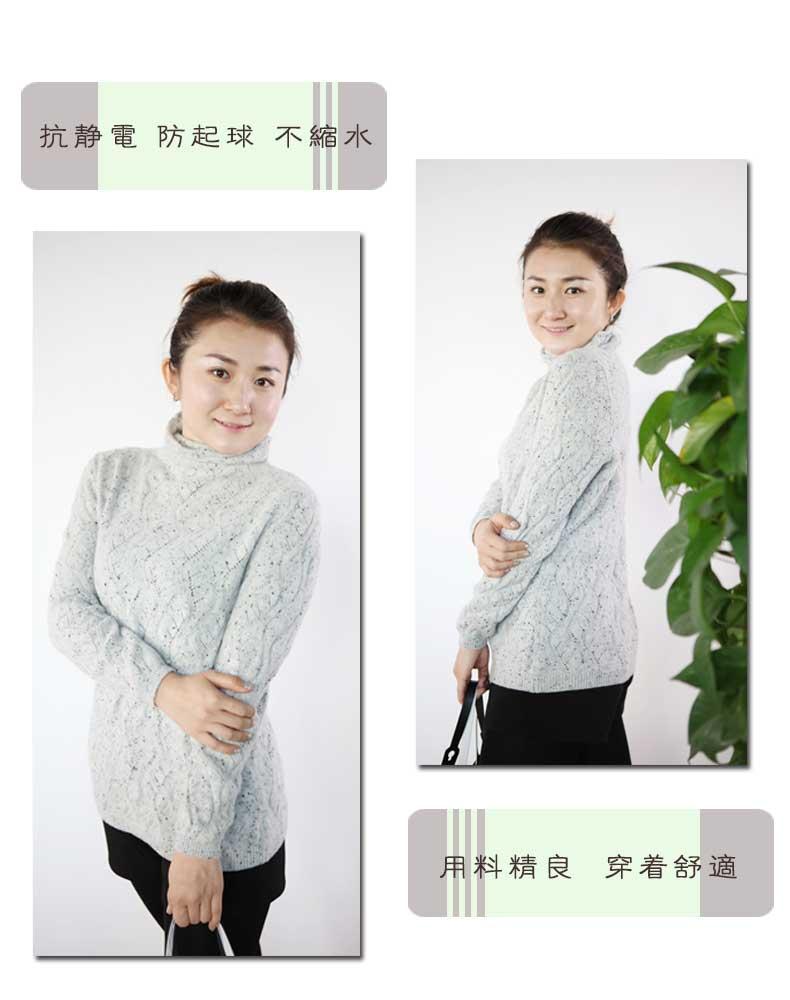 华人杰羊绒品牌女装网上代销货源报价