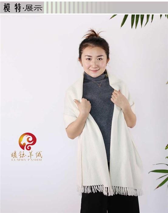 fendi羊毛围巾_赤峰暖钰羊绒(在线咨询)_围巾