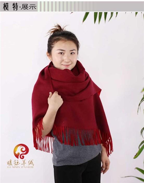 内蒙羊绒围巾品牌_围巾_赤峰暖钰羊绒