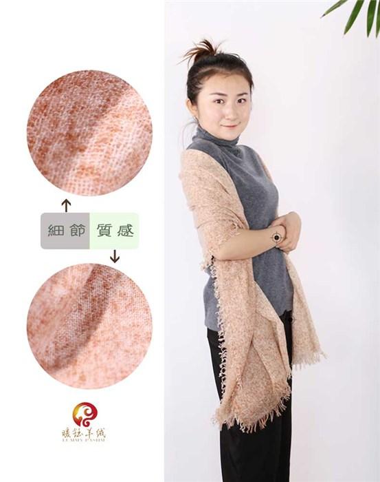 内蒙纯山羊绒围巾、赤峰暖钰羊绒、羊绒围巾