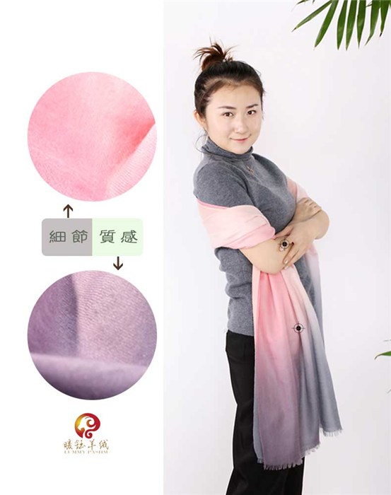 中老年女士围巾|赤峰暖钰羊绒|围巾