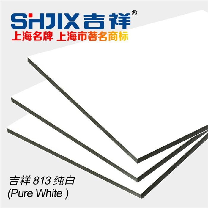 吉祥铝塑板专用特级万能胶报价