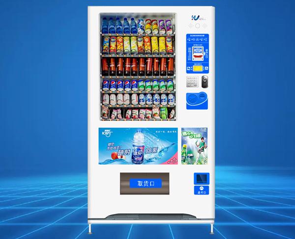 安徽自动售货机_自动售货机加盟_安徽点为科技