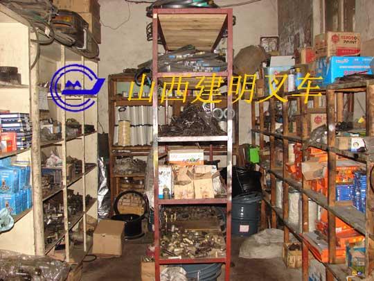 叉车配件厂家|陕西叉车配件|建明叉车公司