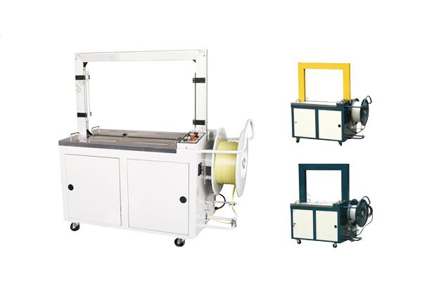 自动捆扎机,捆扎机,东莞台联包装材料