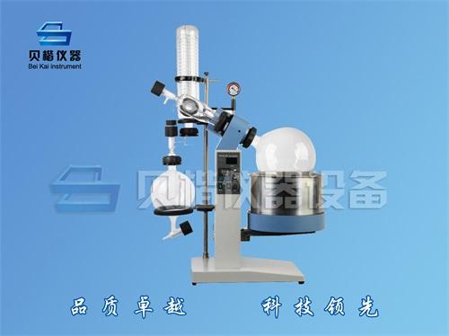 安徽旋转蒸发仪|贝楷仪器|生物实验室旋转蒸发仪型号