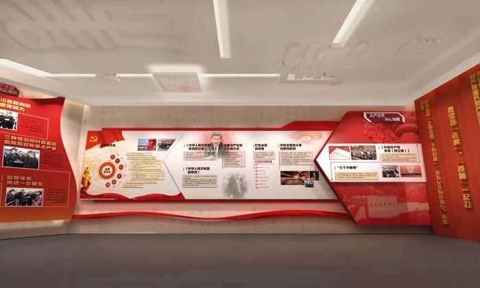 红色群落展览馆公司图片/红色群落展览馆公司样板图 (1)