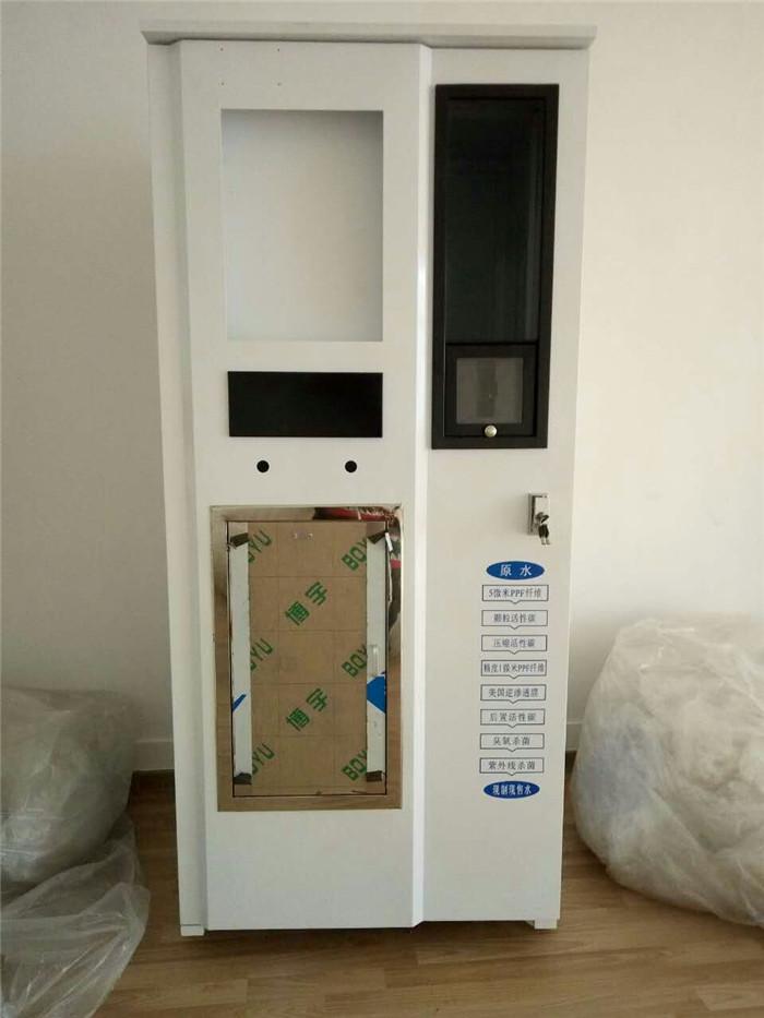 机箱_西菱电器厂家直销_小机箱