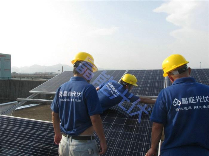太阳能光伏产品、晶能光伏太阳能光伏产品、太阳能光伏产品用途