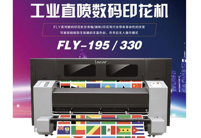 数码印花机,【乐彩工厂】,六安数码印花机回收