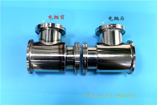 铁材无磷钝化剂供应商、棫楦金属材料、铁材无磷钝化剂