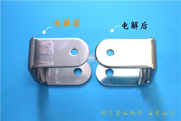 不锈钢电解抛光加工批发、不锈钢电解抛光加工、棫楦金属材料