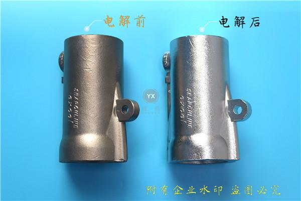 棫楦金属材料,不锈钢电解抛光加工,不锈钢电解抛光