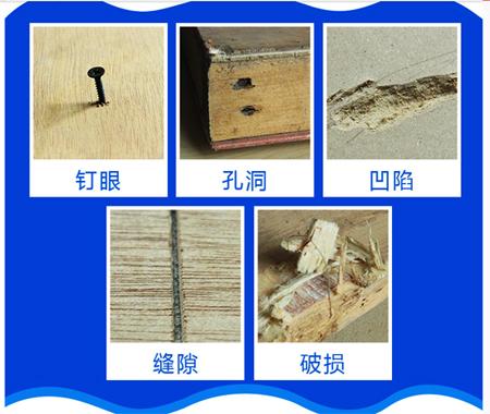 如何调家具腻子着色(图)、上海家具腻子、腻子