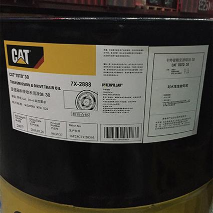 卡特变速箱油、卡特传动油、卡特