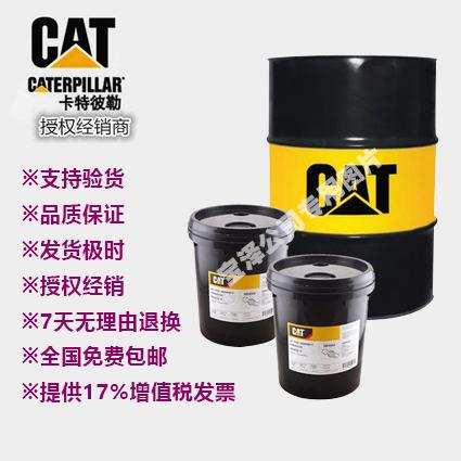 珠海卡特|卡特50变速箱油|卡特传动系统油50