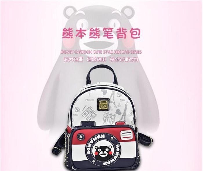外贸原单背包供应图片/外贸原单背包供应样板图 (1)